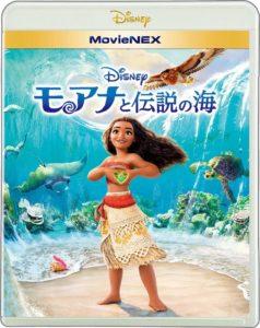 モアナと伝説の海 DVD